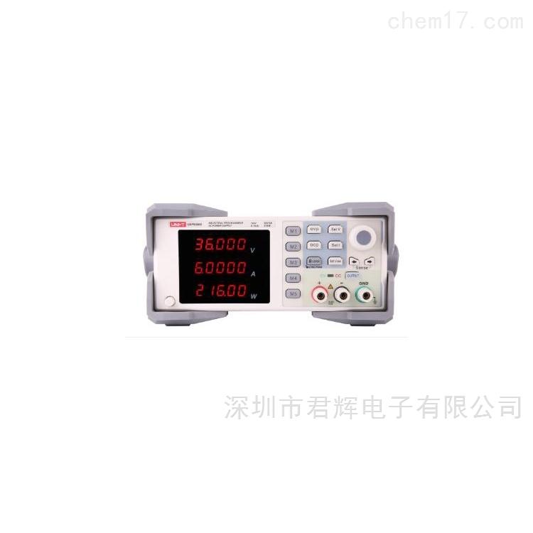 UDP5306S可编程线性直流电源