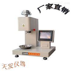 熔喷料 无纺布熔融指数 溶体流动速率仪