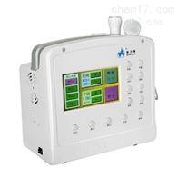 wed-310便携式全数字超声疼痛治疗仪