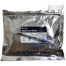 AQ-100X海净纳水质检测拭子