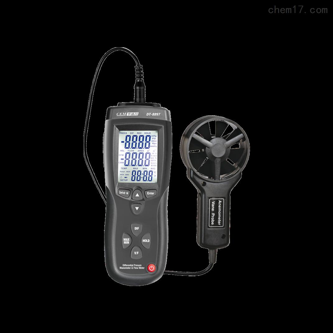 风速/风温/风量/风压测试仪