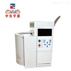 ATDS-10A型全自动热解吸仪(一次)