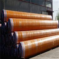 DN400预制玻璃钢保温管的技术参数