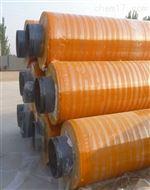 DN100预制玻璃钢保温管的制作工艺