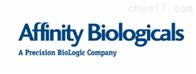 Affinity Biologicals授权代理