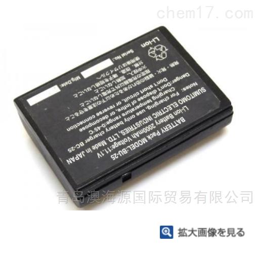 标准电池BU-66S日本进口Fujikura古河电工