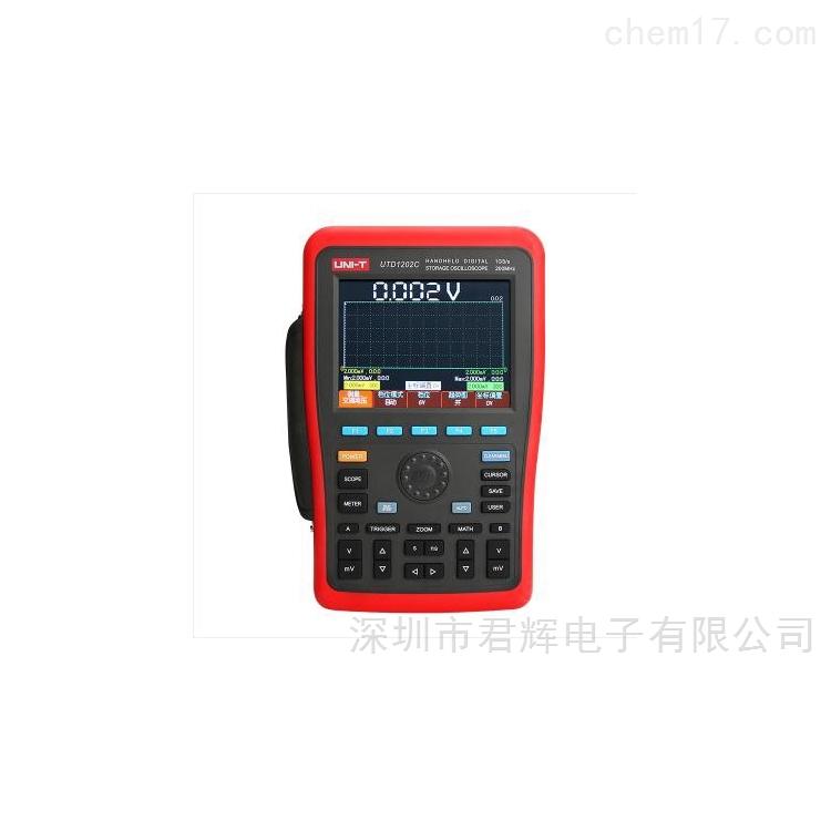 UTD1202C手持式数字存储示波器
