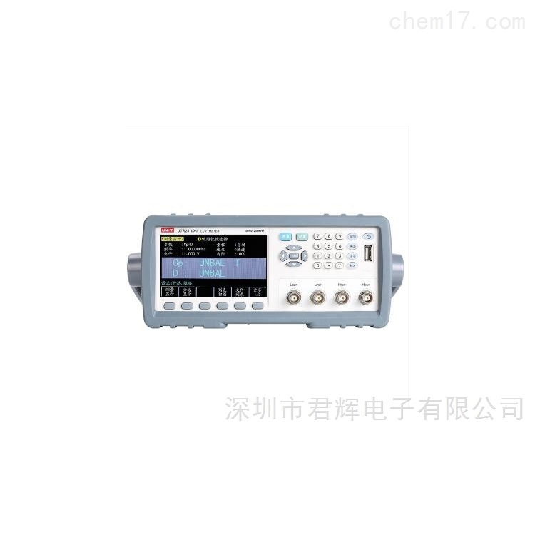 UTR2811D-II数字电桥