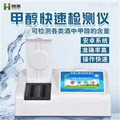 HM-C12甲醇检测仪