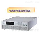 Model 62000H系列可程控直流電源供應器