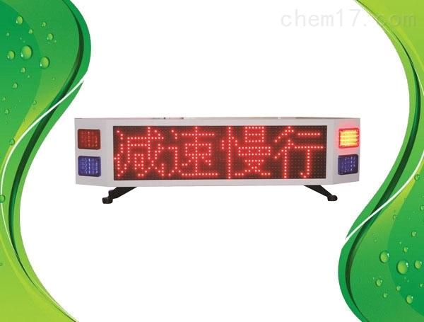 车顶治安巡逻长排警示灯  轿车警灯警报器