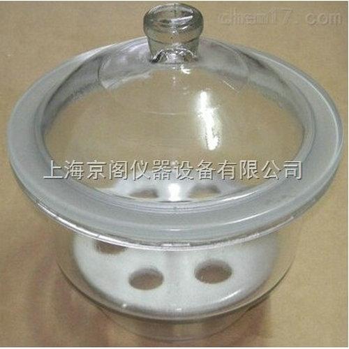 供应 玻璃干燥器