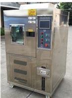 T系列可程式恒温恒湿试验机