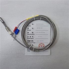 端面热电阻小体