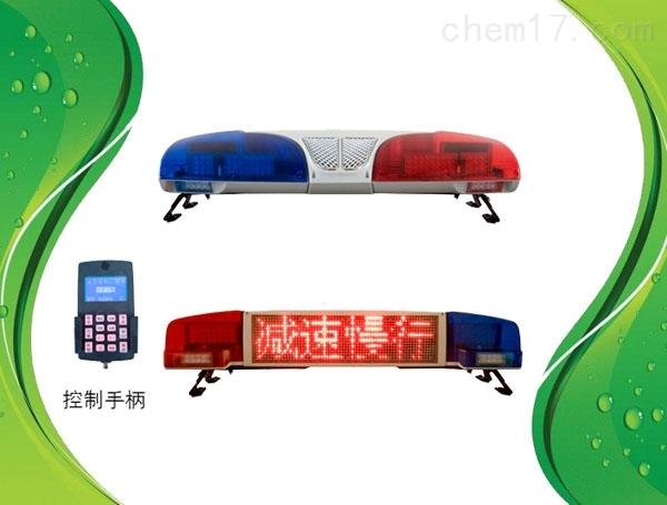 红黄蓝 星际警灯警灯警报器