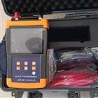 HLR100SD手持式回路电阻测试仪