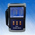 KD9000手持式变压器变比测试仪
