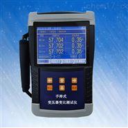 手持式变压器变比测试仪