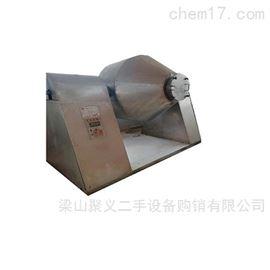 3000L二手双锥干燥机出售
