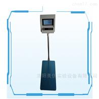 ES-600KT60-600千克电子天平