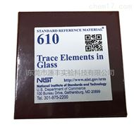 SRM 610 - Trace Elements in Glass(nist)