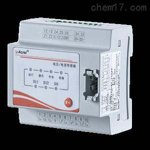 2组电压消防设备电源监控器