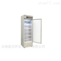 BYC-310疫苗冷藏箱
