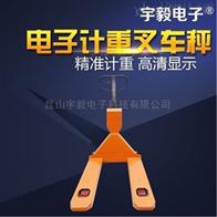 ACC液压电子叉车秤
