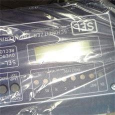 美国SEL变压器保护继电器SEL-787原装正品
