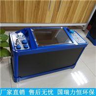 便携式烟气分析仪 紫外烟气综合检测仪