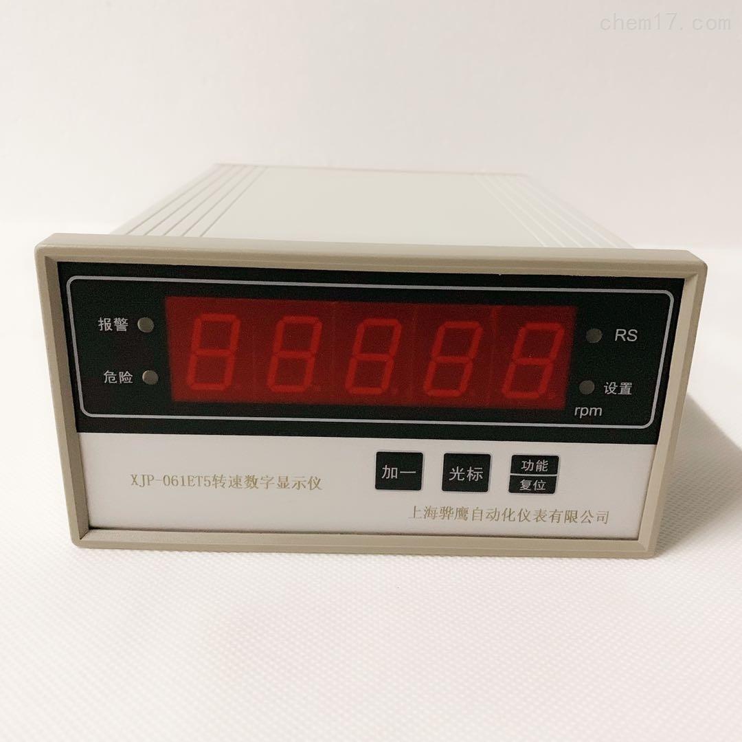 XJP-02B转速数字显示仪、转速传感器