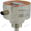 数显流量监控器水循环监测流量仪表