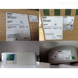 气体分析仪冷凝过滤器C79451-A3008-B60