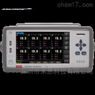 AT-4764安柏anbai AT4764多路温度记录仪