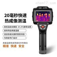 DT-9885Y红外热像仪
