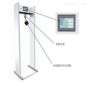 门框式红外测温仪(进口芯片及传感器)