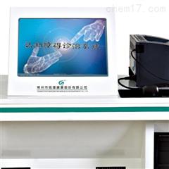 江苏钱璟认知能力测试与训练仪R-RZX-01
