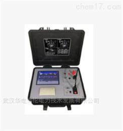 大型地网接地电阻测试仪BLDW-II