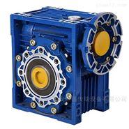 NMRV130蜗轮蜗杆减速箱