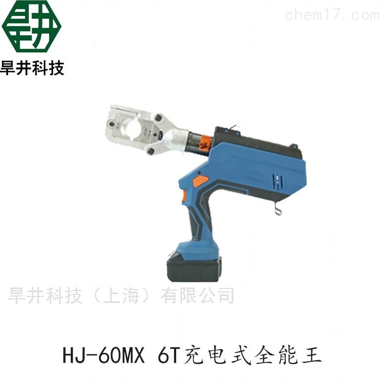电动压接钳-6T充电式全能王