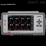 AT-4748V安柏anbai AT4748V多路温度记录仪