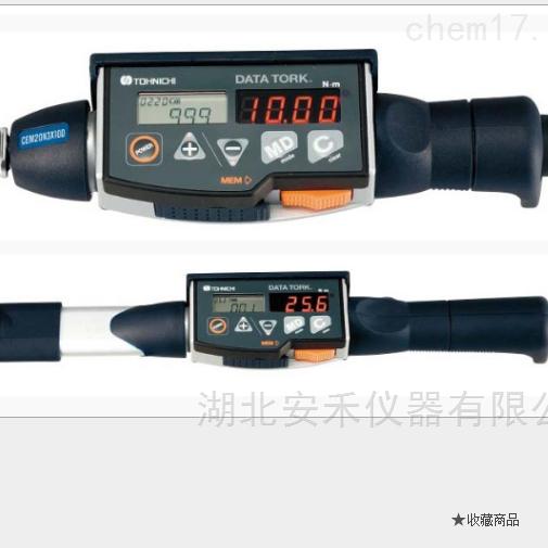 日本东日CEM3数字式扭力扳手
