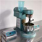水泥胶砂搅拌机使用操作