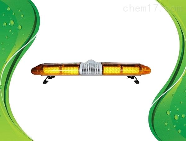 红黄蓝1.2米长排警示灯面包车车顶警报器