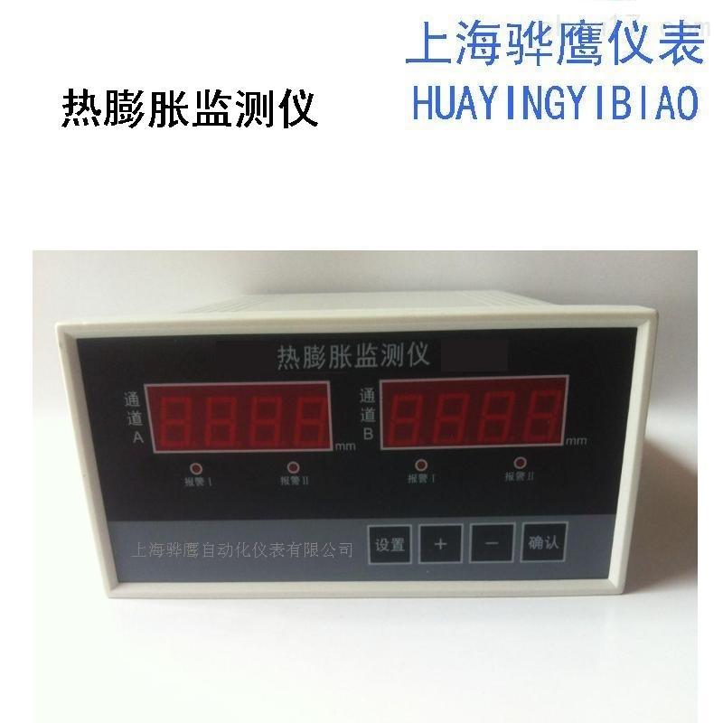 YDJ-W型热膨胀监视仪
