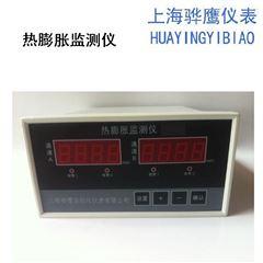 HK6501热膨胀行程监控仪
