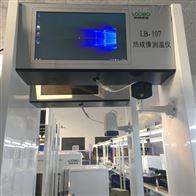 LB-107可人脸识别的门式热成像测温仪