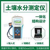 土壤水分快速测定仪SYS-S