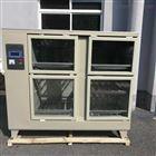 60B混凝土养护箱使用方法