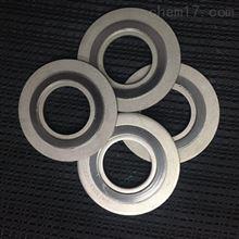 新荣区A0220基本型金属缠绕垫片今日价格